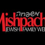 Interview with the Mishpacha Magazine